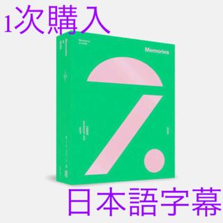 防弾少年団(BTS) - BTS  memories 2020 DVD メモリーズ