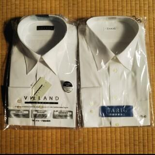 ワイシャツ メンズ 長袖 白 2枚セット