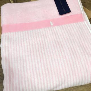 ラルフローレン(Ralph Lauren)のラルフローレンタオルケット 新品 未使用 ピンク ソファーカバー(タオルケット)