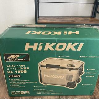 日立 - HIKOKI コードレス冷温庫 UL18DB  フォレストグリーン 最安値