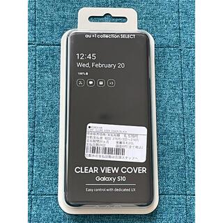 サムスン(SAMSUNG)の【純正】【新品未開封】Galaxy S10 CLEAR VIEW COVER黒(Androidケース)