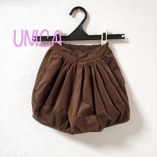 ユニカ(UNICA)の【90】ユニカ UNICA バルーン スカート(スカート)