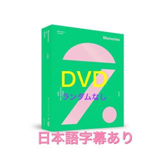 防弾少年団(BTS) - BTS memories of 2020  DVD  未再生 防弾少年団
