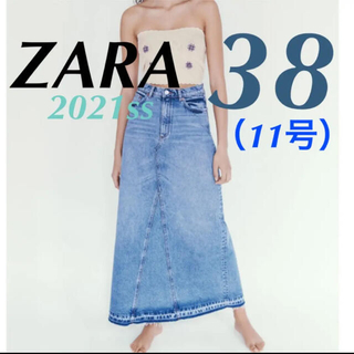 ZARA - ZARA ZW PREMIUM ハイウエスト マキシ デニムスカート