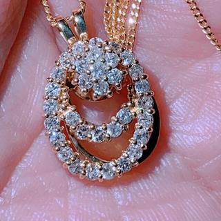 K18yg ダイヤモンド 1.00ct ペンダントトップ