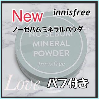 Innisfree -  New ✨即購入OK ✨イニスフリー ノーセバム ミネラルパウダー
