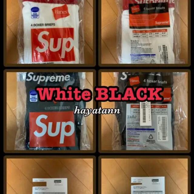 Supreme(シュプリーム)の【新品未使用】supremeボクサーブリーフ2枚セット メンズのアンダーウェア(ボクサーパンツ)の商品写真