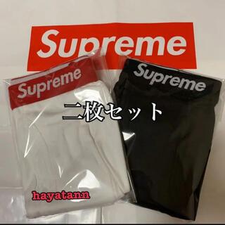 Supreme - 【新品未使用】supremeボクサーブリーフ2枚セット