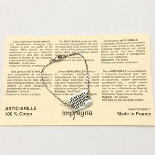 H.P.FRANCE - SERGE THORAVAL セルジュトラバル Reflet 反射 ブレスレット