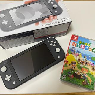 ニンテンドースイッチ(Nintendo Switch)のswitch lite グレー + あつまれどうぶつの森 セット 中古(家庭用ゲーム機本体)