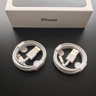 iPhone - iPhone 充電器 2本充電ケーブル コード lightning cable