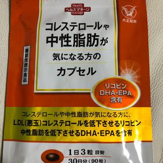 タイショウセイヤク(大正製薬)の大正製薬 コレステロールや中性脂肪が気になる方のカプセル 90粒 新品(ダイエット食品)