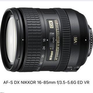 Nikon - ニコンAF-S DX NIKKOR16-85mmf/3.5-5.6G ED VR