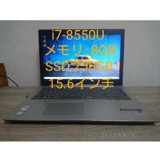 Lenovo - Lenovo ideapad330-15IKBノートパソコン