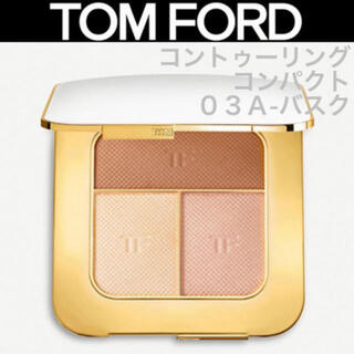 TOM FORD - TOM FORD ソレイユ コントゥーリングコンパクト