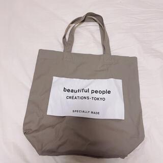 beautiful people - トートバッグ