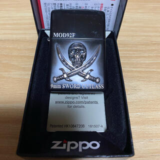 ZIPPO - BLACKLAGOON ZIPPO