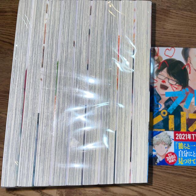 講談社(コウダンシャ)のブルーピリオド 全巻セット エンタメ/ホビーの漫画(全巻セット)の商品写真