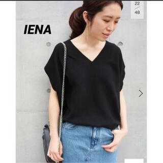 IENA - iena シルクコットン コクーン ニット トップス 黒