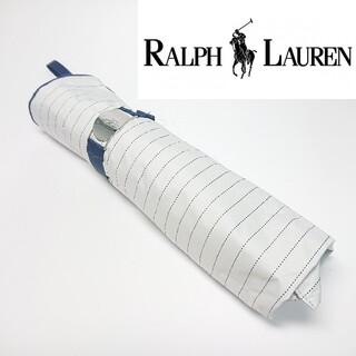 POLO RALPH LAUREN - 【新品未使用】ポロラルフローレン 晴雨兼用折り畳み 雨傘日傘