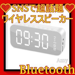 Bluetooth ワイヤレス デジタル時計 スピーカー 韓国 白 ホワイトil