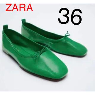 ZARA - (新品) ZARA リアルレザーシューズ size  36