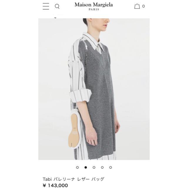 Maison Martin Margiela(マルタンマルジェラ)のMaison Margiela マルジェラ 足袋 バッグ チェーン ショルダー レディースのバッグ(ショルダーバッグ)の商品写真
