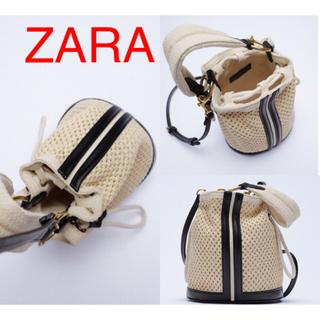 ZARA - (新品) ZARA コントラストファブリックバケットバッグ ZARAバッグ