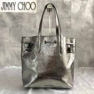 JIMMY CHOO - 【美品】JIMMY CHOO BARRA 定価12万 トートバッグ ガンメタル