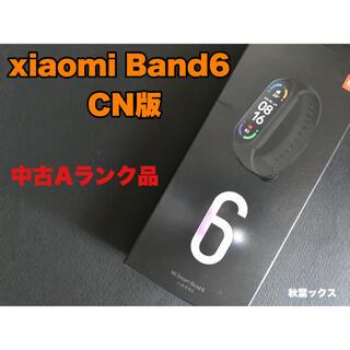 アンドロイド(ANDROID)のXiaomi Band6 シャオミバンド6 予備バンド フィルム付き (腕時計(デジタル))