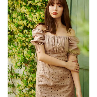 FRAY I.D - 2Way Eyelet Lace Summer Dress Her lip to