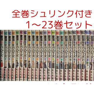 東京卍リベンジャーズ 全巻 1-23巻 新品シュリンク付き