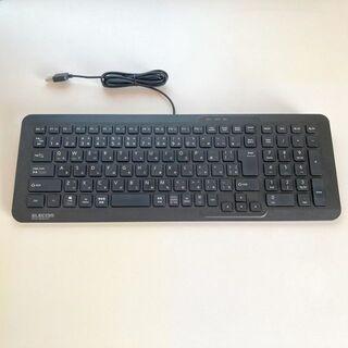 エレコム(ELECOM)のエレコム 有線コンパクトキーボード TK-FCP080BK(PC周辺機器)
