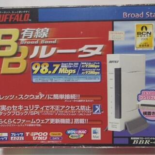 バッファロー(Buffalo)のBUFFALO 有線BBルータ ハイエンドセキュリティモデル(PC周辺機器)