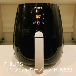PHILIPS - PHILIPS フィリップス ノンフライヤープラス HD9530