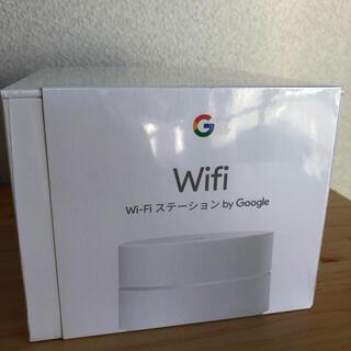 グーグル(Google)の【新品未開封】 Google Wifi GA00157-JP ホワイト(PC周辺機器)