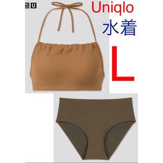 ユニクロ(UNIQLO)の【水着セット】シームレススイムギャザーブラ & ショーツ 完売 Lサイズ(水着)