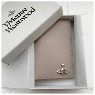 ヴィヴィアンウエストウッド(Vivienne Westwood)のヴィヴィアンウエストウッド パスポートケース カードケース 新品未使用(パスケース/IDカードホルダー)