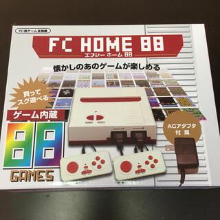 【未開封】FCホーム88 (家庭用ゲーム機本体)