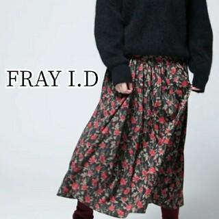 フレイアイディー(FRAY I.D)のFRAY I.D バリエーションプリントフレアスカート(ロングスカート)