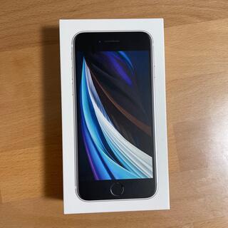 iPhone - 【新品未使用】iPhone se第2世代 64GB ホワイト