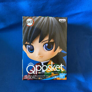 鬼滅の刃 Qposket Petit Vol.3 【富岡義勇】