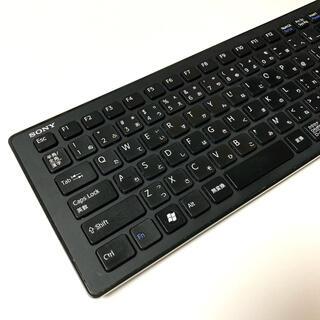 バイオ(VAIO)の【SONY Vaio】Bluetooth キーボード VGP-BKB1 (PC周辺機器)