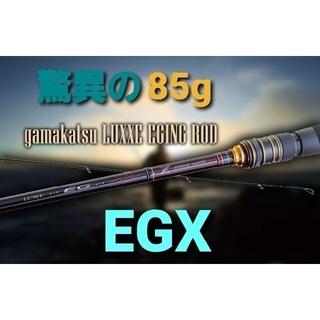がまかつ - エギングロッド がまかつ ラグゼ EG X S86ML-solid 驚異の85g