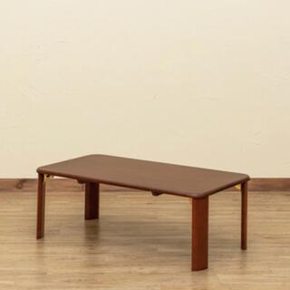 ウッディテーブル 90×50cm ブラウン(ローテーブル)
