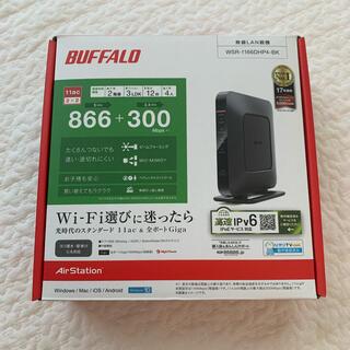 バッファロー(Buffalo)のBUFFALO WSR-1166DHP4-BK バッファロー Wi-fiルーター(PC周辺機器)