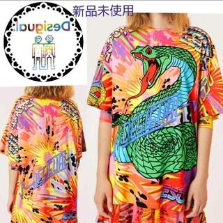 デシグアル(DESIGUAL)の新品未使用 Desigual Mara Escotコラボ スネーク柄 Tシャツ(Tシャツ(半袖/袖なし))