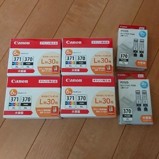 Canon - Canon BCI-371XL+370XL/6MPV  4箱と黒2個入り2箱