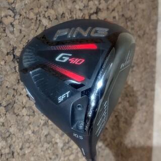 PING G410 SFT ドライバー 10.5 ATTAS G7 5S アッタ