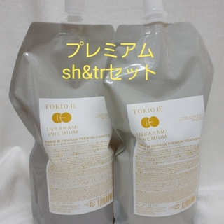 トキオ(TOKIO)のトキオ プレミアム シャンプー&トリートメント 900 インカラミ 新品 正規品(シャンプー/コンディショナーセット)
